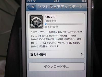 DSC_1237.jpg