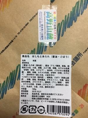IMG_5032.JPG