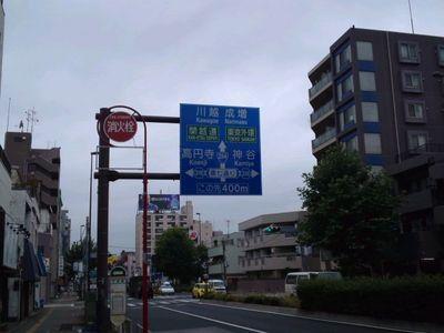 mini_110707_0849.jpg