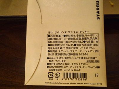 mini_111004_1852.jpg