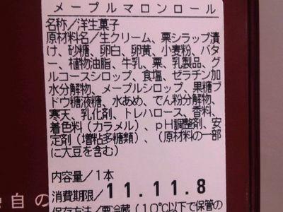 mini_111108_2012.jpg