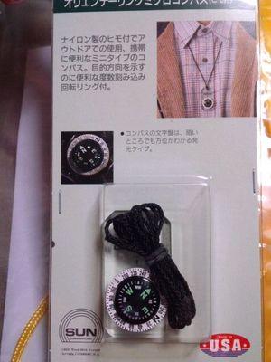 mini_121028_01170001.jpg