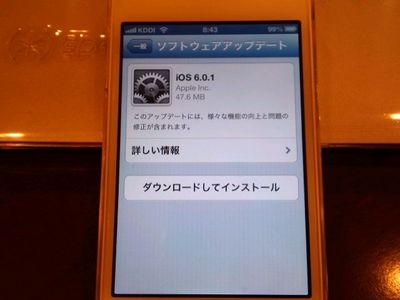 mini_121102_0843.jpg