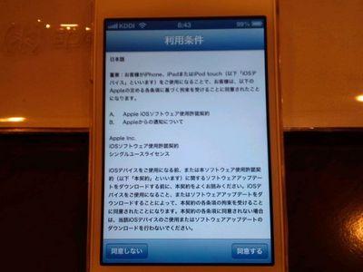 mini_121102_08430001.jpg