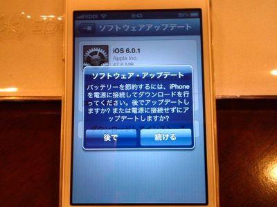 mini_121102_08430002.jpg
